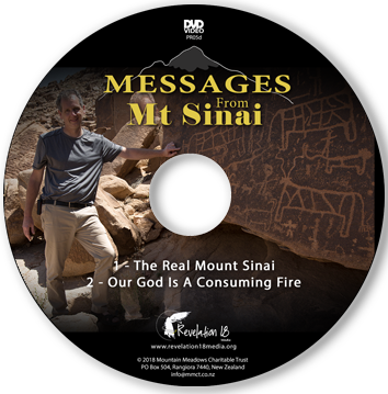 Ross Patterson - Messages From Mt Sinai - DVD - Paper Sleeve