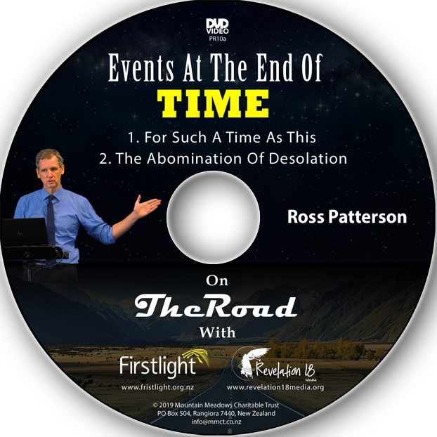 Ross Patterson - Events At The End Of Time - DVD - Paper Sleeve